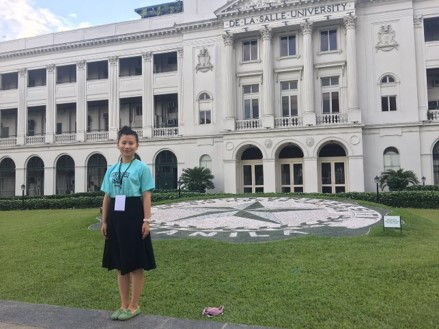 2017未来商业领袖国际会议(菲律宾 · 马尼拉)