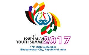 2017 南亚青年峰会
